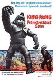 Alle Infos zu King Kong - Frankensteins Sohn