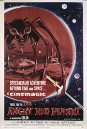 Alle Infos zu Weltraumschiff MR-1 gibt keine Antwort