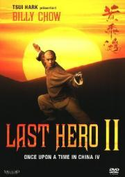 Last Hero 2 - Once Upon a Time in China