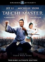 Alle Infos zu Tai-Chi