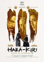 Hara-Kiri - Death of a Samurai