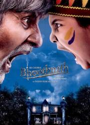 Alle Infos zu Bhoothnath - Ein Geist zum Liebhaben