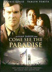 Komm und sieh das Paradies