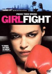 Alle Infos zu Girlfight - Auf eigene Faust