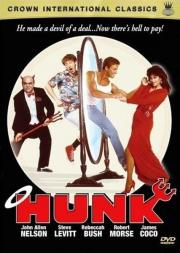 Alle Infos zu Hunk