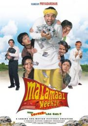 Alle Infos zu Malamaal Weekly