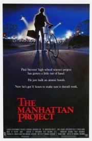 Alle Infos zu The Manhattan Project
