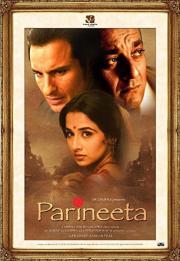 Alle Infos zu Parineeta - Das Mädchen aus Nachbars Garten