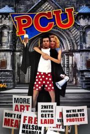 Alle Infos zu PCU