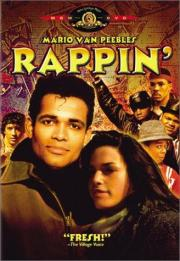 Rappin' - Asphaltvibration