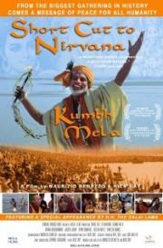 Short Cut to Nirvana - Kumbh Mela