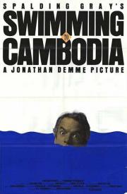 Nach Kambodscha schwimmen