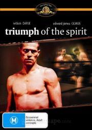 Triumph des Geistes - Ein Boxer in der Hölle