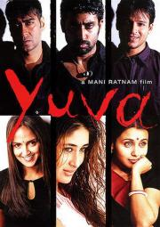 Alle Infos zu Yuva