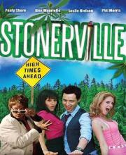 Stonerville