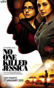 Alle Infos zu No One Killed Jessica