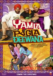 Alle Infos zu Yamla Pagla Deewana