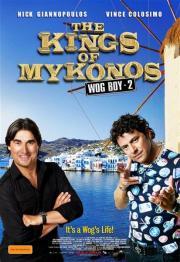 The Kings of Mykonos - Wog Boy 2