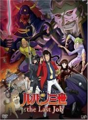 Lupin 3 - The Last Job