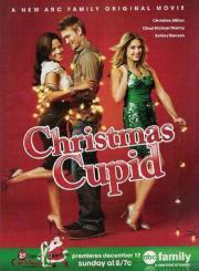 Alle Infos zu Christmas Cupid