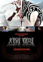 Kiri Wai, Inner Skin
