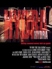 Alle Infos zu Hydra - The Lost Island