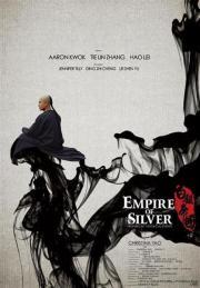 Alle Infos zu Empire of Silver