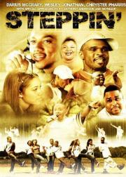 Steppin - The Movie