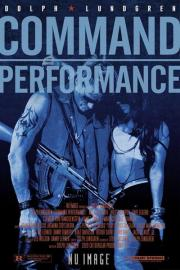 Alle Infos zu Command Performance