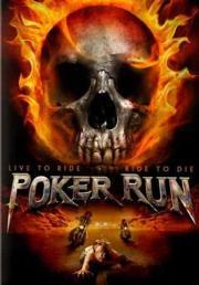 Poker Run - Highway to Hell