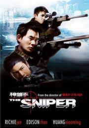 Alle Infos zu The Sniper