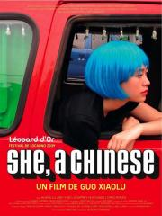She, a Chinese