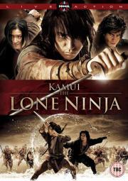 Alle Infos zu Kamui - The Last Ninja