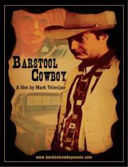 Barstool Cowboy