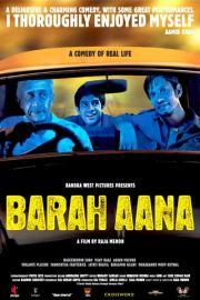 Alle Infos zu Barah Aana