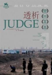 Touxi - Der Richter