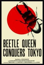 Beetle Queen Conquers Tokyo
