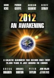 2012 - An Awakening