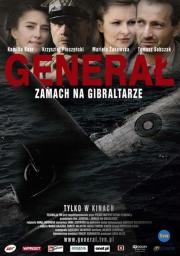 Absturz über Gibraltar