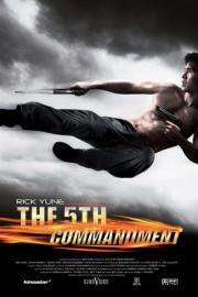 Alle Infos zu The 5th Commandment - Du sollst nicht töten