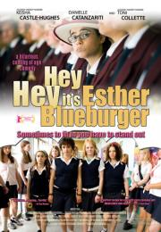 Hey! Hey! It's Esther Blueburger