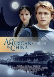 A American in Chinan