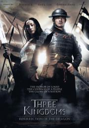 Alle Infos zu Three Kingdoms - Der Krieg der drei Königreiche