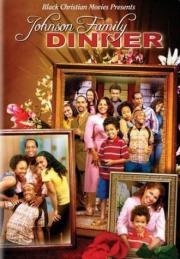 Johnson Family Dinner