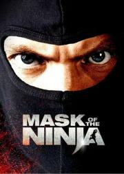 Alle Infos zu Mask of the Ninja