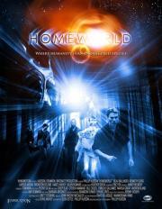 Homeworld - Aliens vs. Mankind