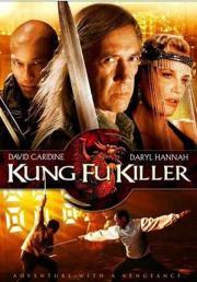 Alle Infos zu Kung Fu Killer