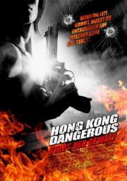 Hong Kong Dangerous - Stadt der Gewalt