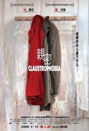 Alle Infos zu Claustrophobia