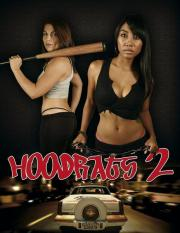 Hoodrats 2 - Hoodrat Warriors